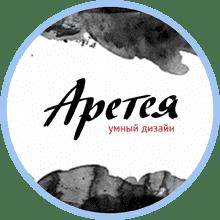 Аретея