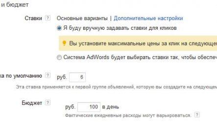 Анализ форм в Яндекс Метрике — новый инструмент анализа конверсии