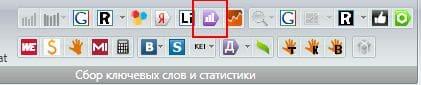 Сбор Статистики Yandex.Metrika в KeyCollector